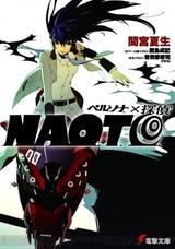 Persona x Tantei Naoto
