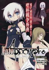 Fate/Apocrypha: Unbirth