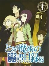 Toaru Majutsu no Index SS: Necessarius Tokubetsu Hennyuu Shiken-hen
