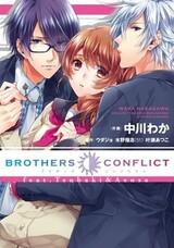 Brothers Conflict feat.Tsubaki&Azusa