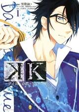 K: Days of Blue