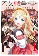 Dívčí Válka