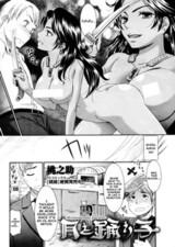 Tsuki to Odoriko
