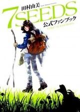 7 Seeds Bangai-hen: Memories - Sorezore no Natsu