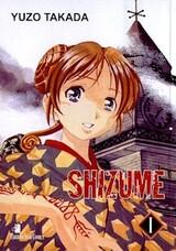 Tsukumo Nemuru Shizume