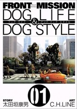 Front Mission: Dog Life & Dog Style