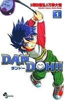 Dan Doh!!