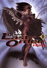 Gunnm: Last Order