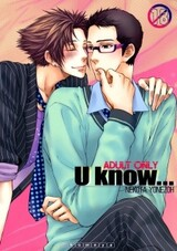 Koibito Kijunchi dj - U Know...