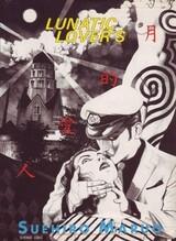 Lunatic Lover's