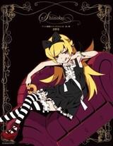 Monogatari Series Heroine Hon