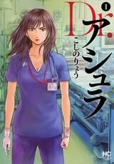 Dr. Ashura