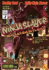 Ninja Slayer Series