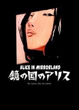 Kagami no Kuni no Alice