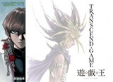 Yu☆Gi☆Oh!: Transcend Game