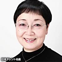 Ёсико Мацуо