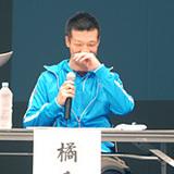Hideki Tachibana