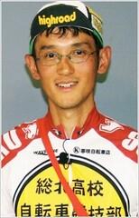 Wataru Watanabe