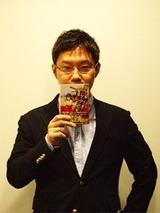 Kouhei Azano