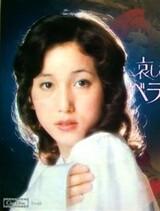 Mayumi Tachibana