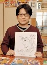 Yasuhisa Hara