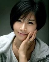 Yeon So