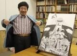 Yukinobu Hoshino