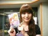 Natsumi Ando