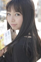 Go Ikeyamada
