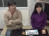 Hiroki Nozaki