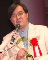 Mitsuo Fukuda
