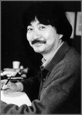 Masashi Tanaka