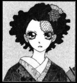 Kiyo Fujiwara