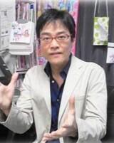 Naoya Ishikawa