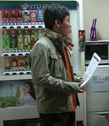 Masakazu Miyake