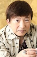 Shigeru Nakahara