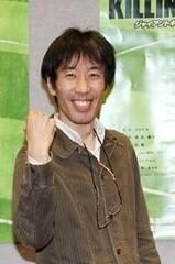 Yuu Kou