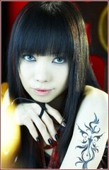 Yui Itsuki