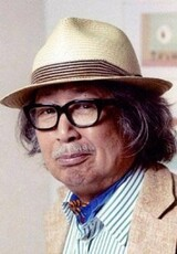 Yoji Kuri