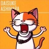 Daisuke Ashihara