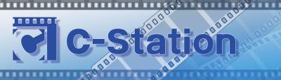 Аниме студии C-Station