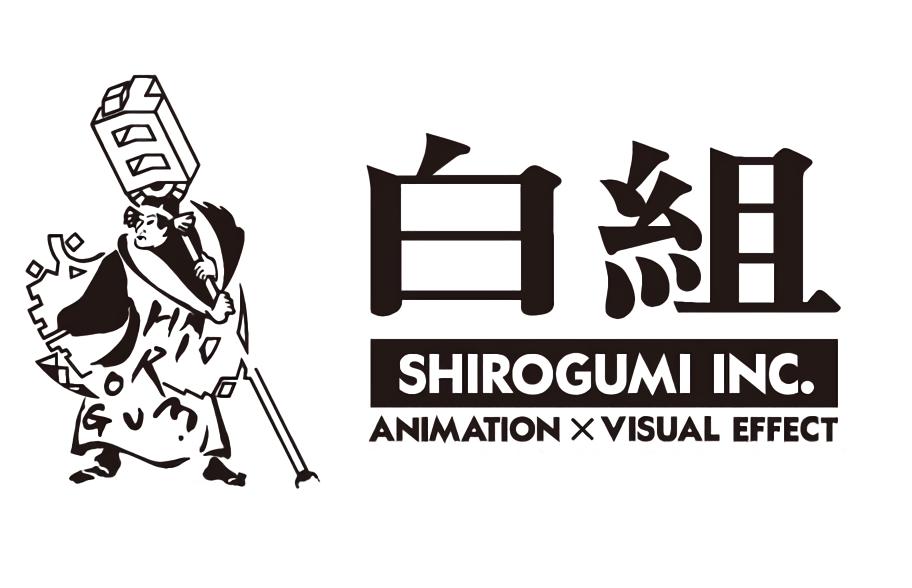 Аниме студии Shirogumi