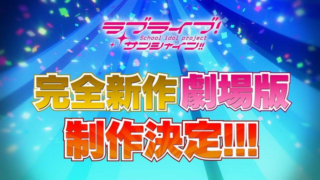 Resultado de imagen para ラブライブ!サンシャイン!! デカストラップ 黒澤ダイヤ c